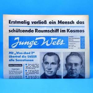DDR JUNGE WELT September 1961 Geburtstag Hochzeit 60. 61. 62. 63. 64 Zeitung FDJ