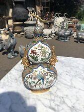 Chinese Double Gourd Cloissone Lidded Vase