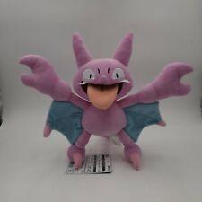 """Pokemon Gligar Plush Doll Soft Toy Stuffed Animal Teddy 10"""""""