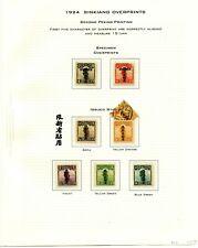 Weeda China Sinkiang 47/114 Mint overprints, SPECIMEN overprints CV $88.90+
