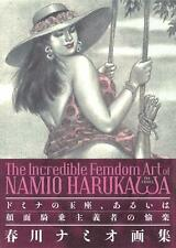 THE INCREDIBLE FEMDOM ART of NAMIO HARUKAWA Book Femdom Art F/S w/Tracking# NEW