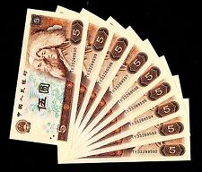 9pcs China 1980 5Yuan Paper Money GEM UNC 9张连号 ##
