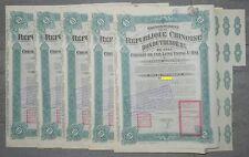 Lot: 5 x 1921 Government Chinese Republic, Lung-Tsing-U-Hai, Treasury bond 8%