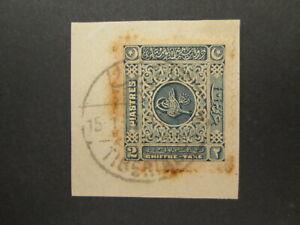 TURKEY old stamp nice cancel TIBERIADE palestine israel