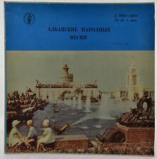 "ALBANIAN MUSIK - Концерт Албанской Музыки - PRE MELODIYA Aprelevskii Zavod 10"""