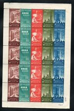 1958 Egypt Block, MNH, SC #447 to #451, Industries CEMENT TEXTILE, IRON STEEL