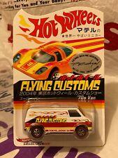 2004 Hot Wheels Flying Customs '70s Van Japan Custom Car Show