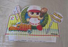 1996 Konami Powerful Baseball 96 Promo Display