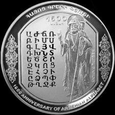 ARMENIA 100 DRAM SILVER COIN 2005 Sahak Partev Creation Of The Armenian Alphabet