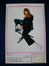 1969 Joanna Shimkus Japan VINTAGE calendar POSTER VERY RARE