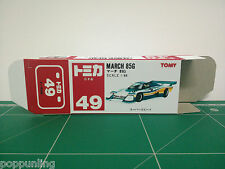 REPRODUCTION BOX for Tomica Red Box No.49 March 85G