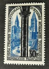 TIMBRES FRANCE  N°986 NEUFS ** LUXE MNH 1954  ÉGLISE ST PHILIBERT COTE 6€