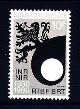 BELGIUM - BELGIO - 1980 - Cinquantenario del servizio pubblico di radiotelevisio