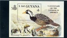 Guyana 1991 Scott# 2406 mint LH