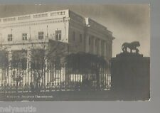Postcard Odessa Palace of Pioneers