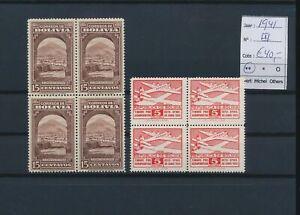 LN72852 Bolivia 1941 aviation airplanes fine lot MNH cv 40 EUR
