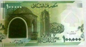 LEBANON 100000 POUNDS 2020 POLYMER 100th COMMEMORATIVE UNC 100,000 MONEY NOTE