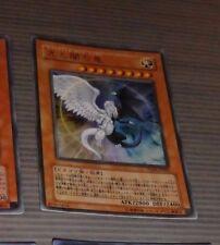 YU-GI-OH JAPANESE ULTRA RARE CARD Darkness Dragon YG01-JP001 JAPAN NM