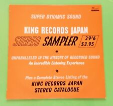 King Records Japan Stereo Sampler LP
