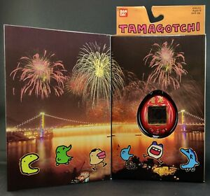 Tamagotchi COLLECTOR'S EDITION Genuine Bandai 1997 Virtual Reality Pet Unopened
