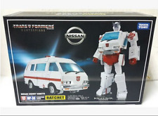 Transformers master MP - 30 ambulance boxes of toys