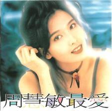 Vivian Chow [Zhou Hui Min 周慧敏]: Zui Ai 最爱            CD