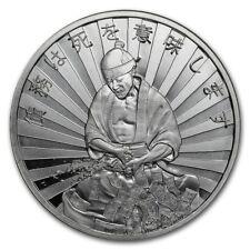 1 oz silver 2017 debt means death. BU .999 pure COA! Japan! mini mintage limited
