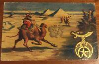 Postcard, Egypt, Gold Embossed, Pyramids, Camels, 1910 Sticker, Vintage J02