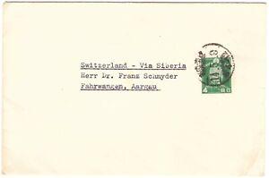 Japan stamp Korea Tokugen to Switzerland