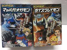 Bandai 2006 JUMBO DIGIMONS Digimon Savers Rizegreymon & Machgaogamon Figure