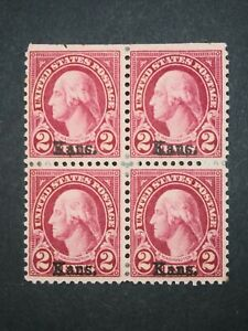 RIV: US MH 660 Block of Four FRESH 2 cent Kansas Overprint 1929 Washington 2O
