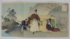 Kusonoki Masashige, samurai Toshikata Japanese Woodblock print original 1891
