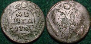 OLD RUSSIAN COPPER 1735 DENGA(1/2 KOPEK)  IMPERIAL RUSSIA