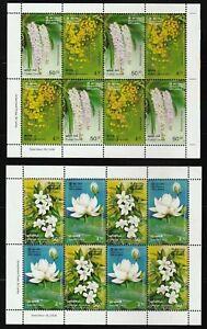 Sri Lanka 2006 Provincial Flowers 2 different sheetlets MNH, orchid, flora