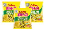 Calbee Potato Chips Seaweed salt taste 60g x 3pcs