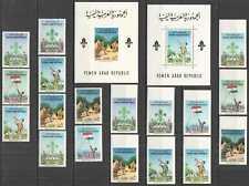 R0103 IMPERF,PERF 1964 YEMEN SCOUTING MICHEL 60 EURO #368-76(A+B)+BL375-6 MNH