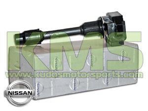 Genuine Nissan Coil Pack - Skyline V35 350GT - VQ35DE