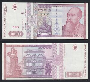 Romania 10000 lei 1994 SPL+/XF+  A-06