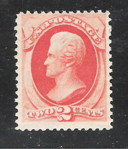 U.S. Scott 178 MNH with original gum and PSE.