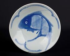 China 20. Jh. Blauweiß Schale A Chinese Blue & White Food Bowl - Cinese Chinois