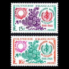 French Polynesia 1968 - World Health Organization - Sc 241/2 MLH