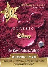 Classic Disney : 60 Years of Musical Magic Vol. 1-5, 5CD Boxset NEW & SEALED