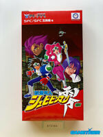 BRAND NEW SHUBIBINMAN ZERO Kaizo Chojin Super Famicom SNES JAPAN Ref:312564