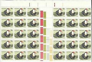 1978 'AUSTRALIA BIRDS DEFINITIVE ISSUE - LOTUS BIRD' - MNH GUTTER BLOCK 30 x 55c