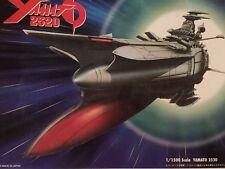 YAMATO 2520 (1/1500 scale Plastic model kit) Bandai Space Battleship Yamato