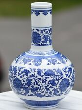 CHINESE QIANLONG BLUE AND WHITE GOURD VASE MARK
