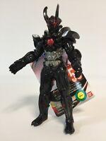 Bandai Ultraman Ultra Monster Series 56 Dark Rugieru Sofvi Soft Vinyl Figure