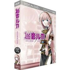Vocaloid 2 Character Vocal Series MEGURINE LUKA Computer Vocal software Japan