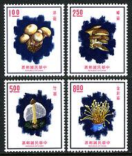 China Taiwan 1916-1919, MNH. Mushrooms, 1974