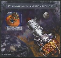 CENTRAL AFRICA  2015  45th ANN OF THE  APOLLO 13 MISSION SOUVENIR SHEET MINT  NH